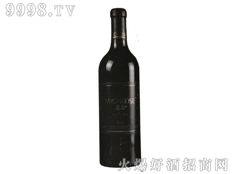 觅珍2015赤霞珠干红葡萄酒-红酒招商信息