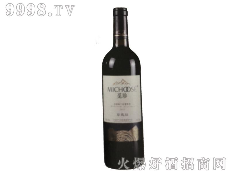觅珍珍藏级干红葡萄酒-红酒招商信息