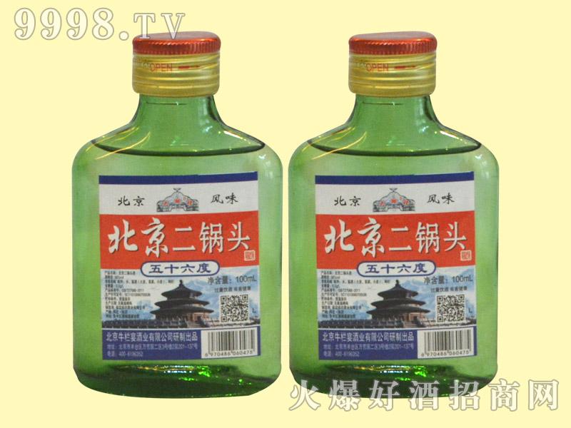 北京二锅头56°100ml・绿瓶
