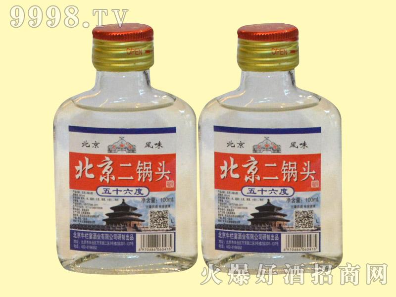 北京二锅头56°100ml・白瓶