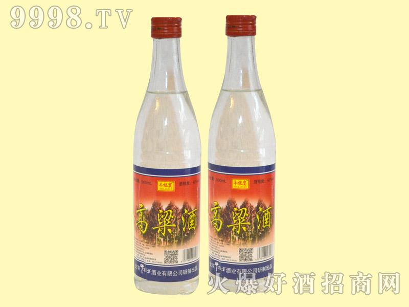 牛栏宴高粱酒