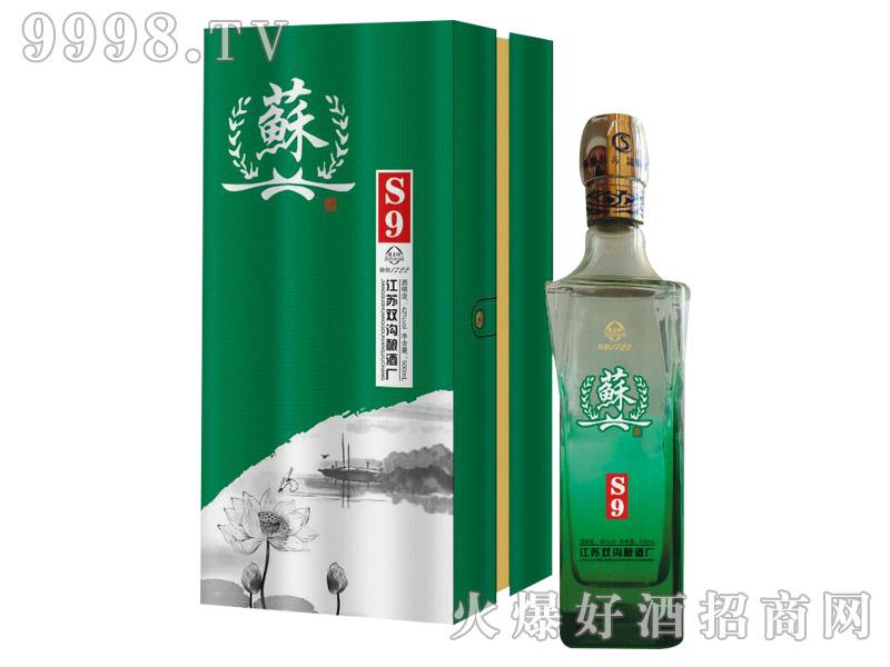 京苏酒S9(绿)