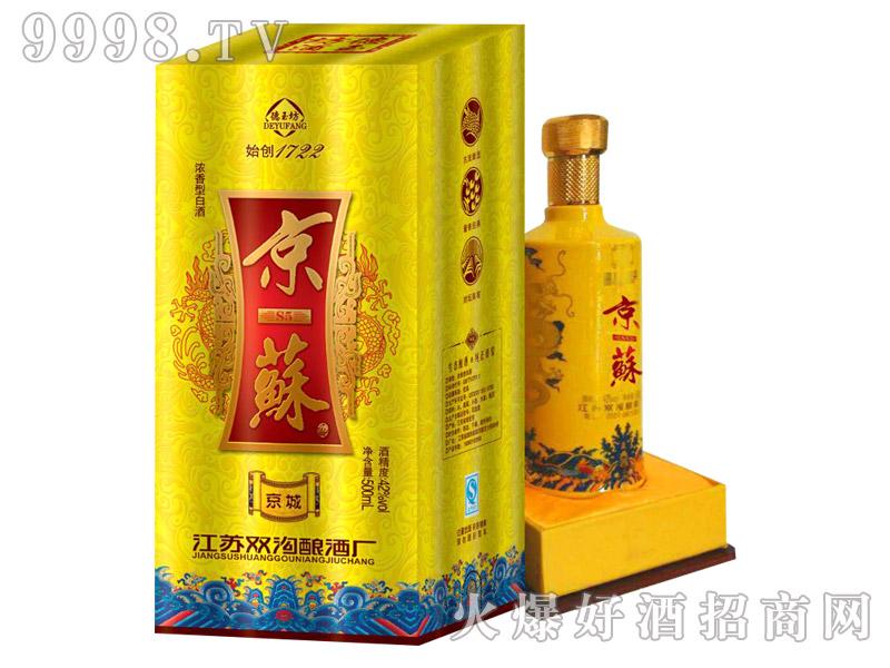京苏酒S5(黄)