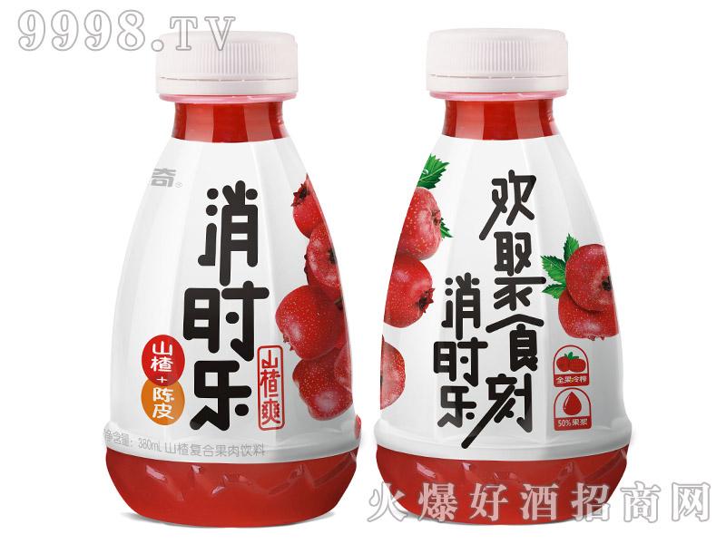 消时乐山楂爽