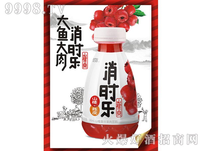 消时乐山楂爽果肉饮料(山楂+果肉)