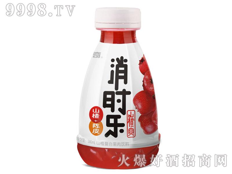 消时乐山楂爽(山楂+陈皮)