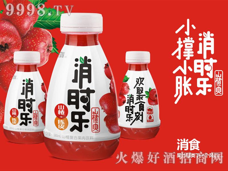消时乐山楂爽(小撑小胀)