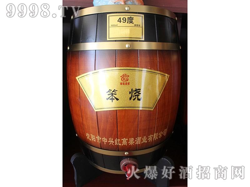红高粱酒笨烧49度