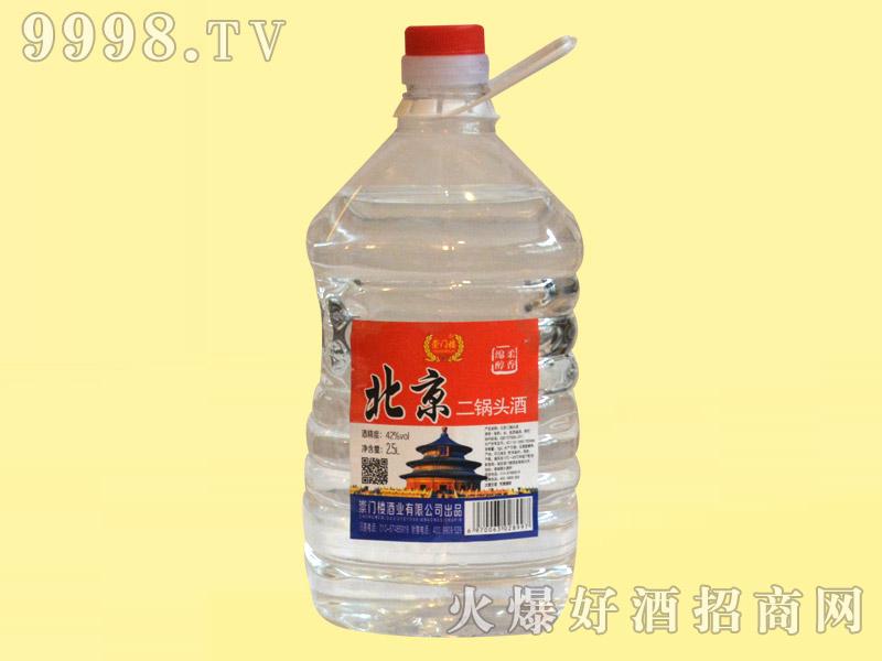崇门楼北京二锅头桶酒42°2.5L