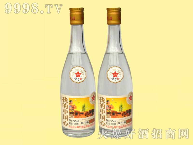 崇门楼北京故事酒・我的中国心