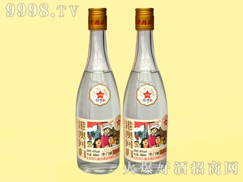 崇门楼北京故事酒・港澳回归