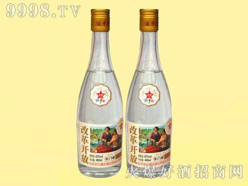 崇门楼北京故事酒・改革开放