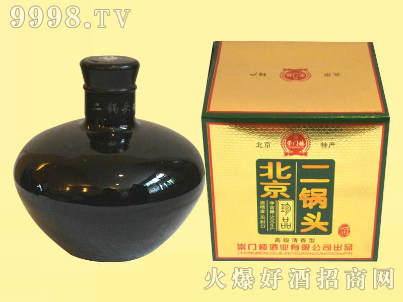 崇门楼北京二锅头珍品酒500ml