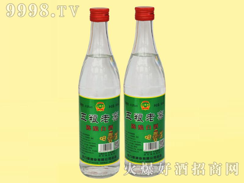 五粮老窖陈酿白酒500ml