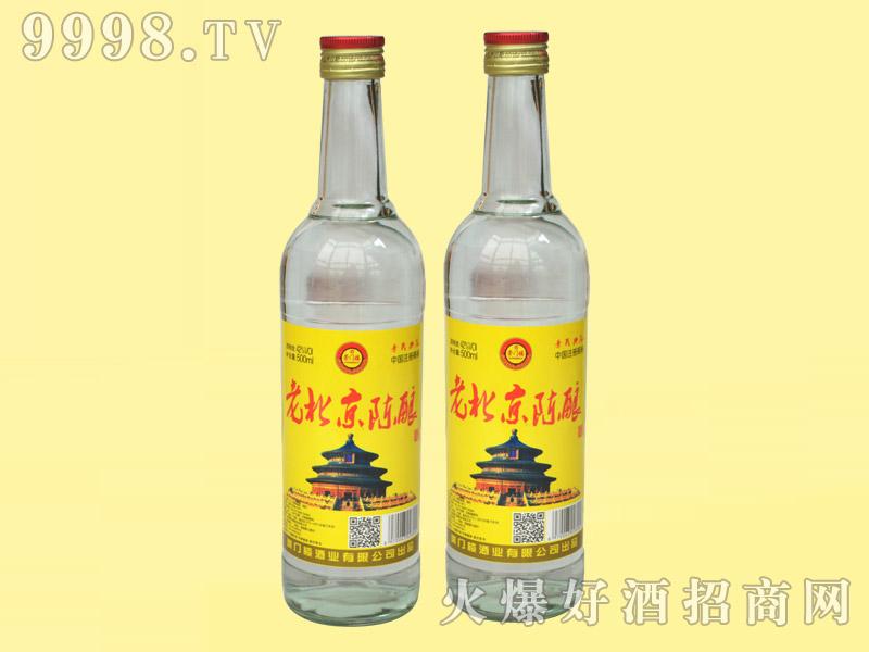 崇门楼老北京陈酿酒・黄标