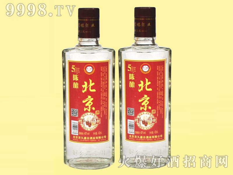 崇门楼北京精制酒・陈酿5・红标
