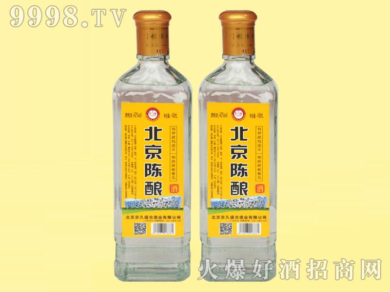 崇门楼北京陈酿酒・方瓶黄标