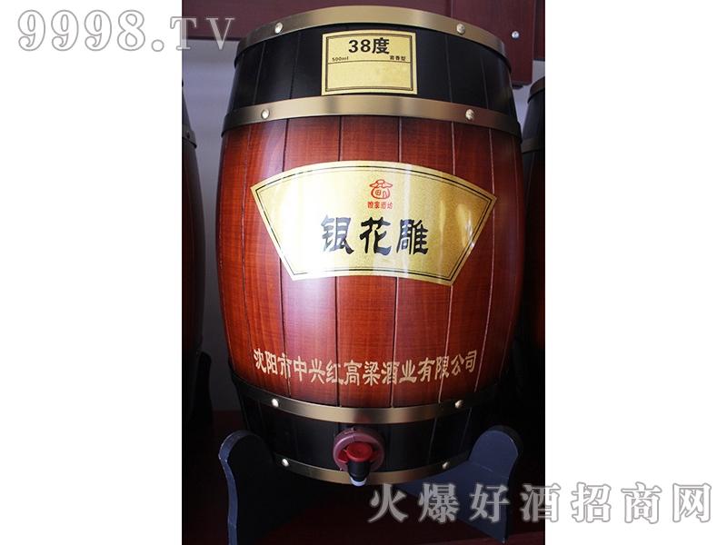 红高粱酒银花雕