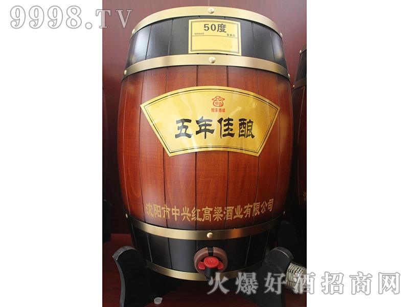 红高粱酒五佳酿