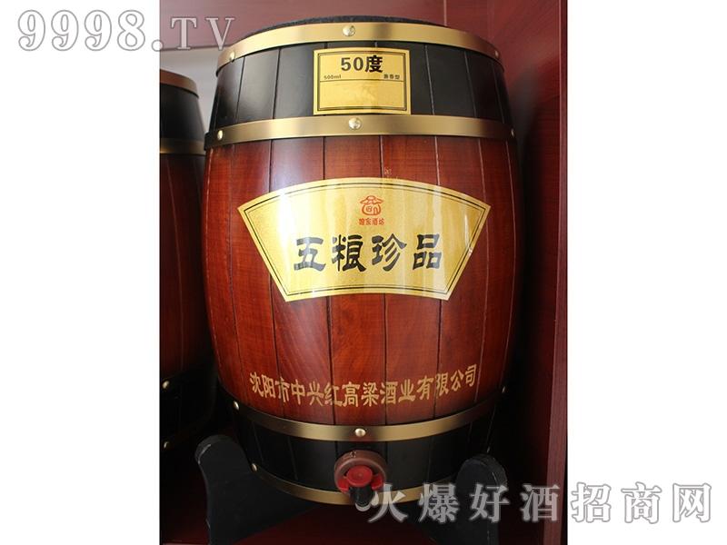 红高粱酒五粮珍品