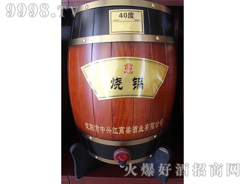 红高粱酒烧锅