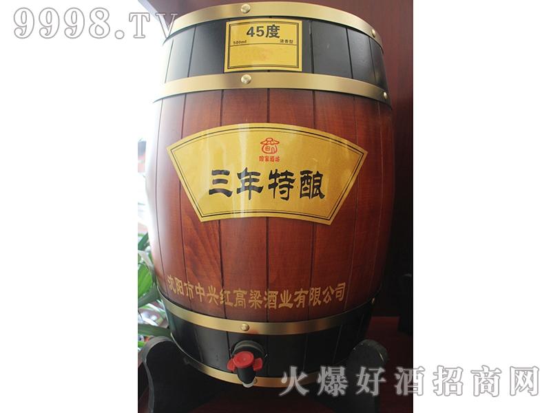 红高粱酒三年特酿