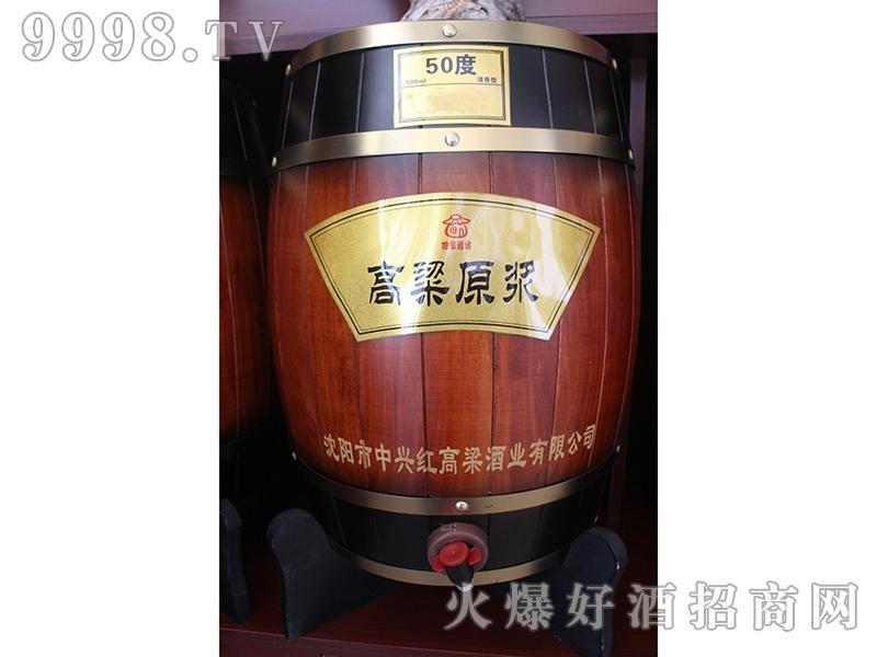 红高粱酒高粱原浆50度