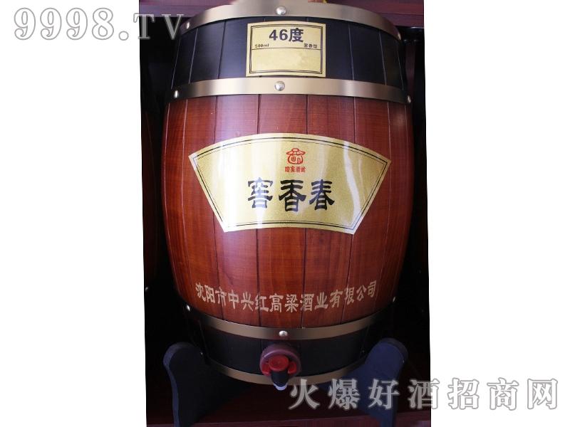 红高粱酒窖香春
