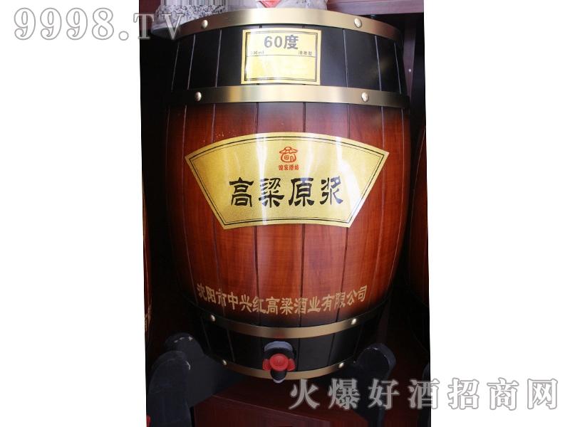 红高粱酒高粱原浆60度