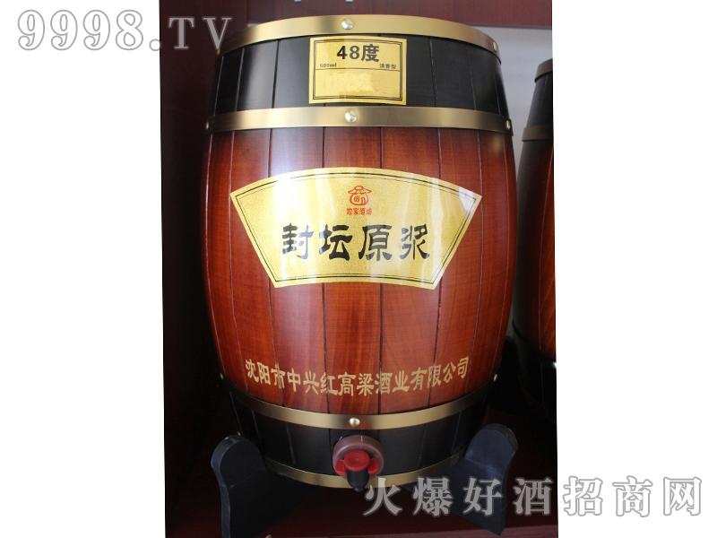 红高粱酒封坛原浆