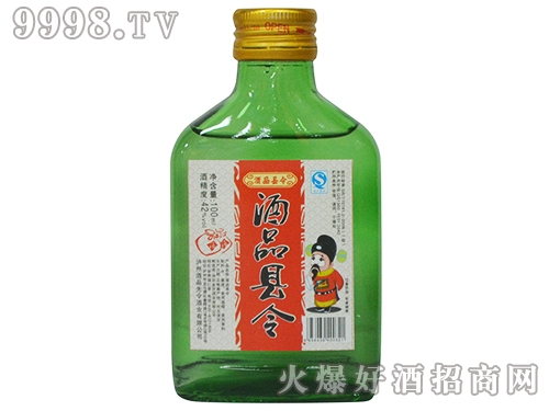 酒品县令酒绿瓶42°100ml