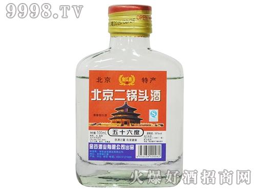 北京二锅头酒56度-100ml
