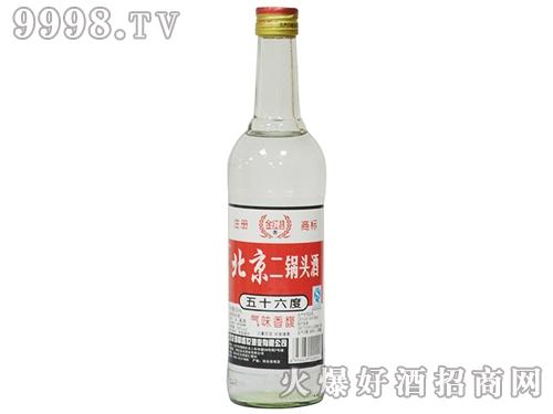 北京二锅头酒白标56°