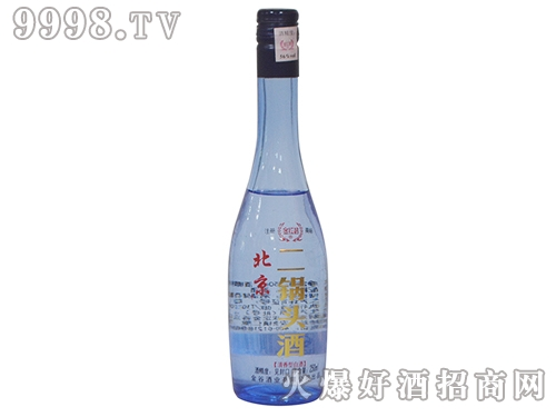 北京二锅头酒蓝瓶250ml