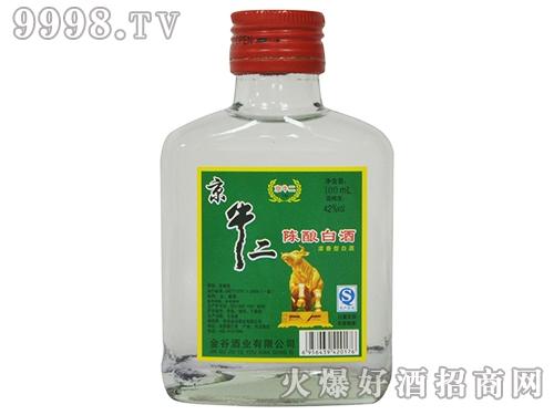 京牛二陈酿白酒42°100ml