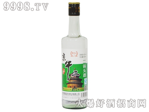 京牛二二锅头酒白瓶