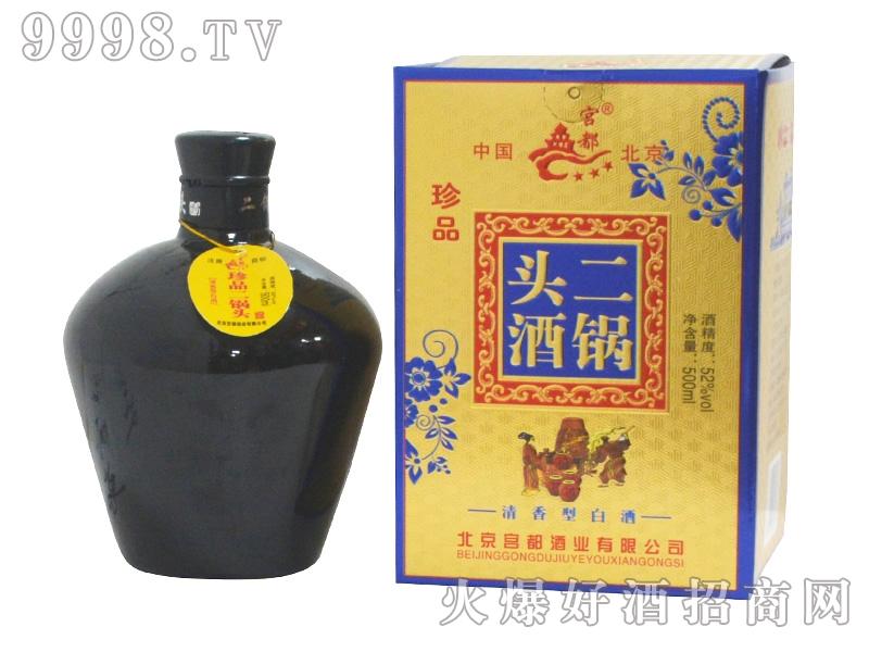 北京二锅头酒・珍品