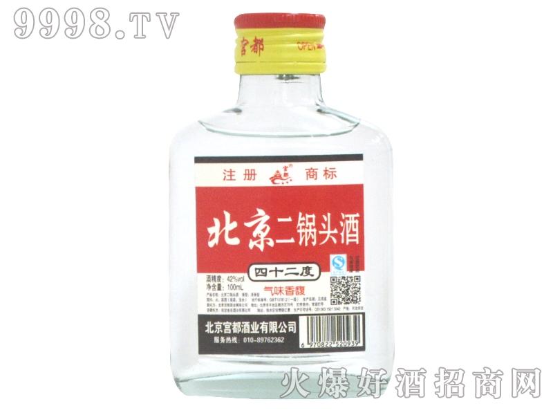北京二锅头酒42度100ml白瓶