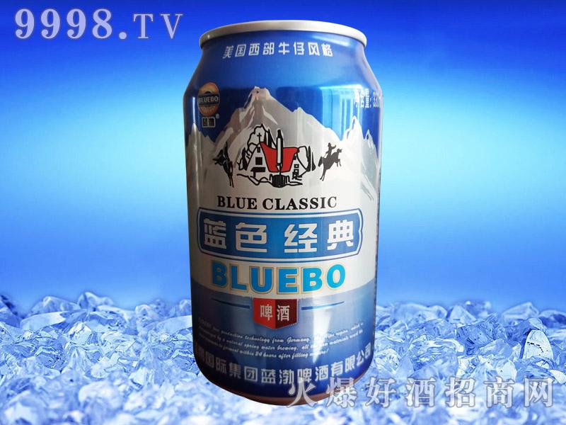 美国蓝渤蓝色经典啤酒330ml易拉罐