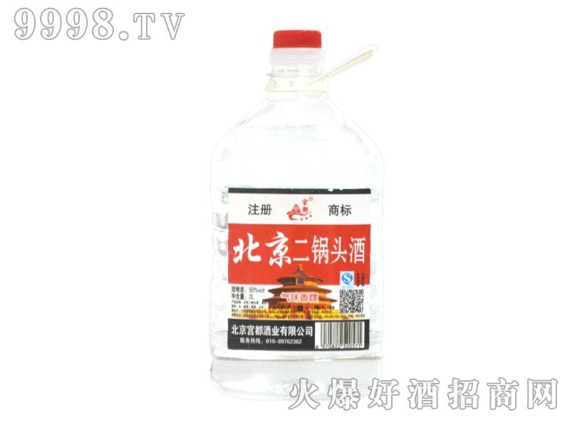北京二锅头酒50度2L桶装