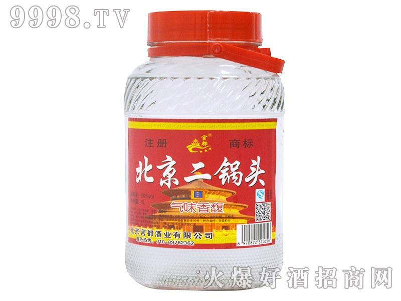 北京二锅头酒50度5L