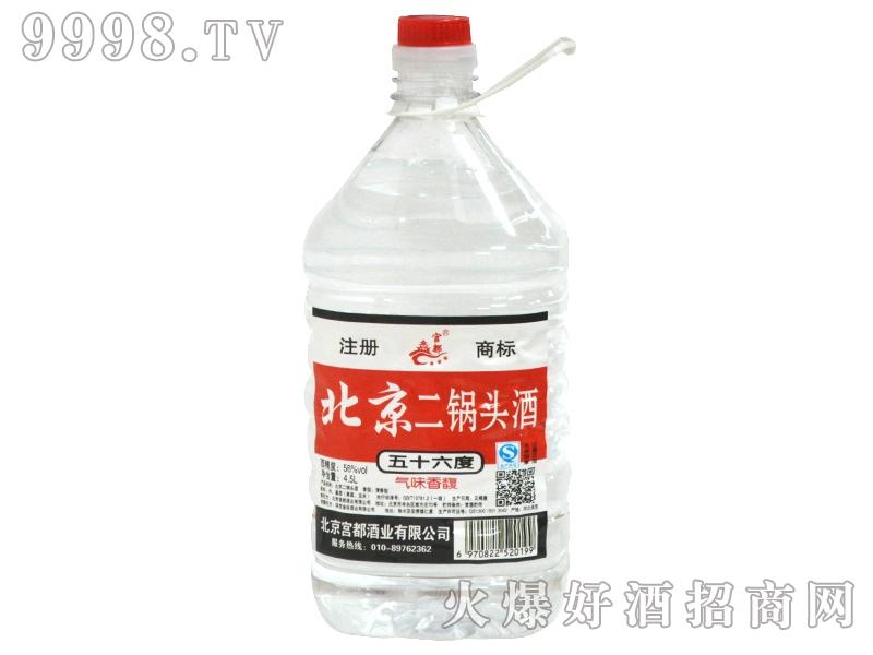 北京二锅头酒56度4