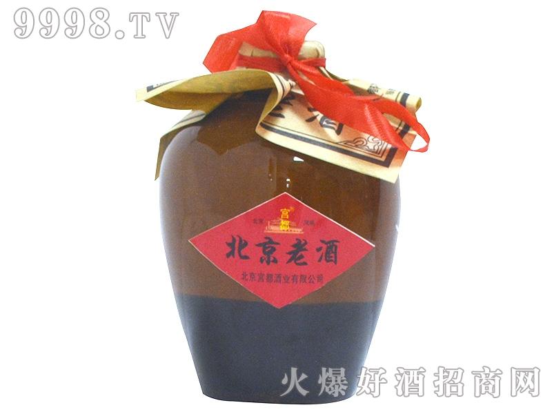 宫都酒・北京老酒