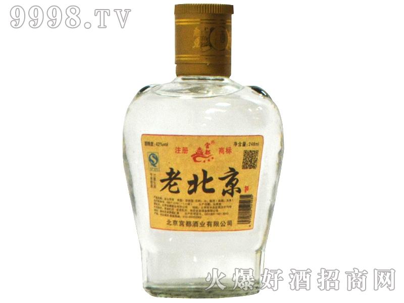 宫都酒・老北京248ml