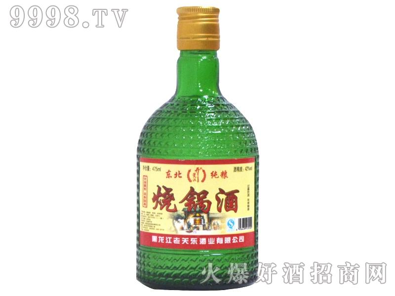 宫都酒・烧锅酒