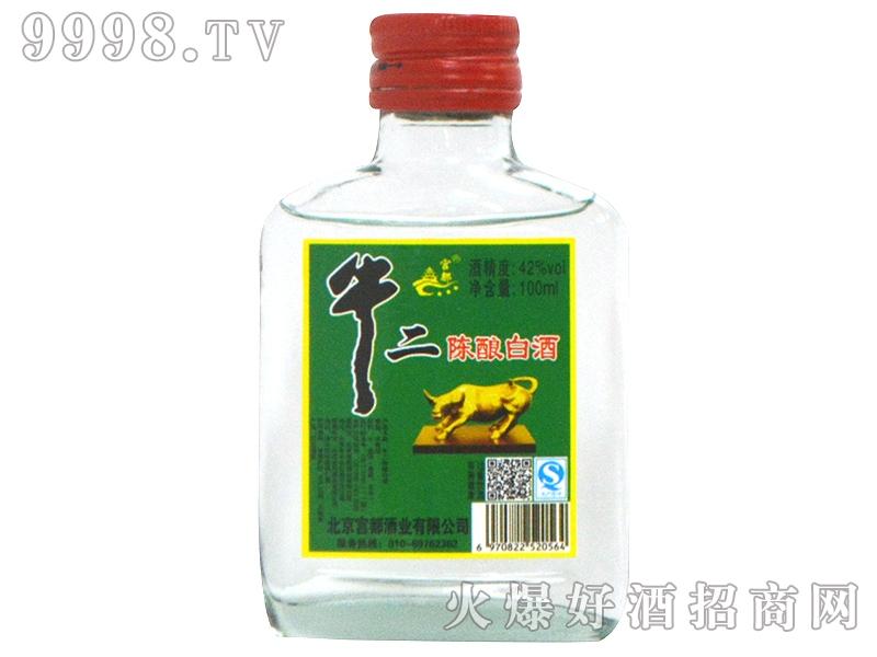 牛二陈酿白酒42度100ml白瓶