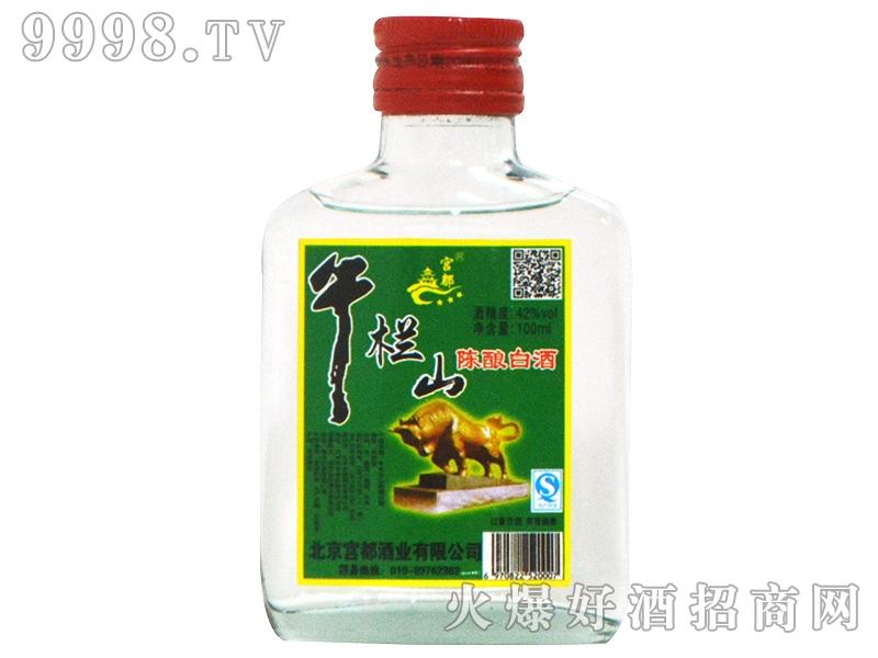 牛栏山陈酿白酒42度100ml白瓶