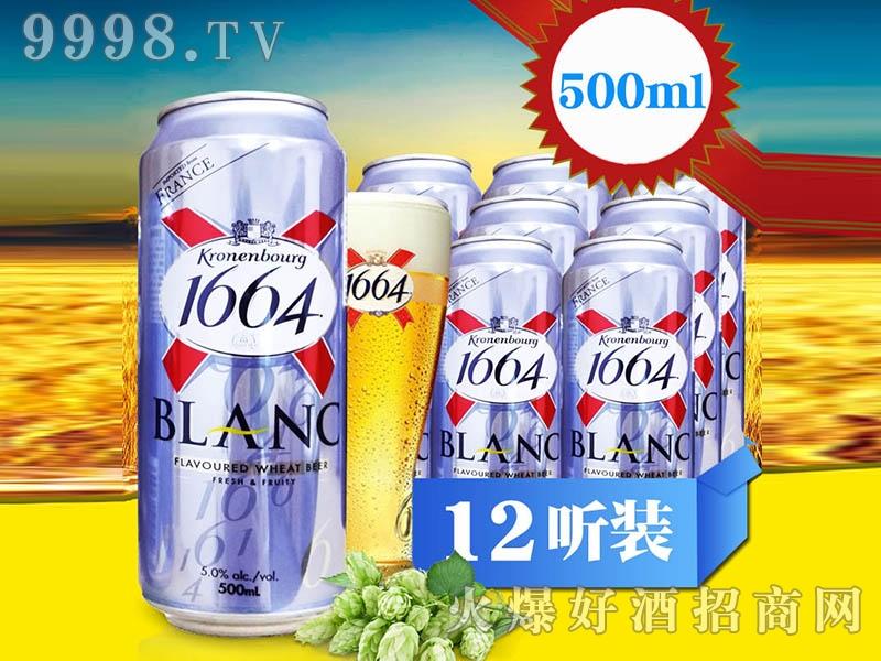 凯旋蓝罐1664啤酒 500ml