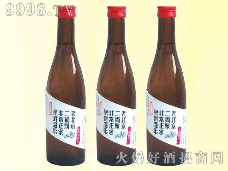 老北京二锅头酒灰瓶42度250ml