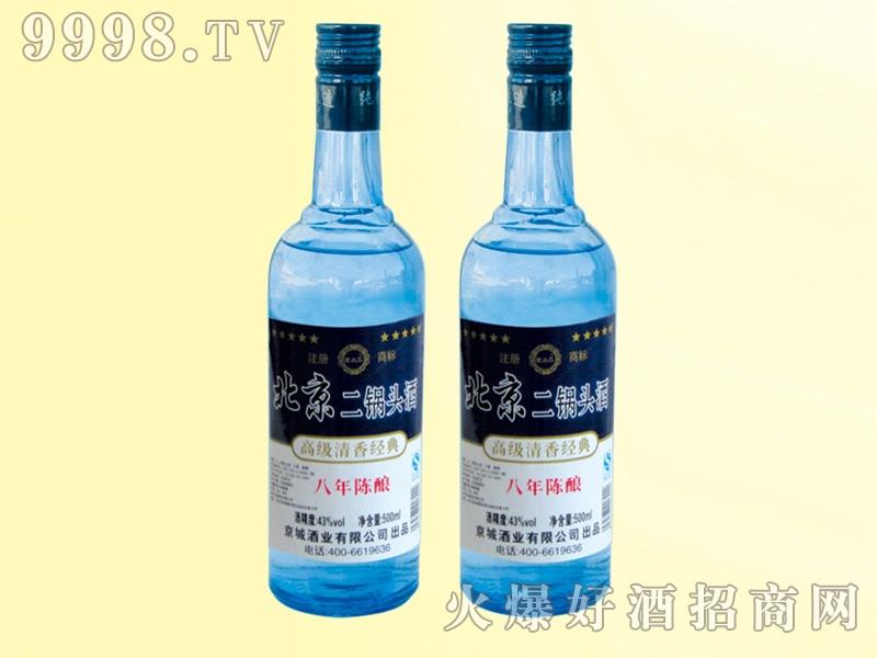 京小二二锅头酒43度500ml绿瓶